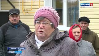 Жители нескольких домов в поселке Черлак вынуждены мерзнуть