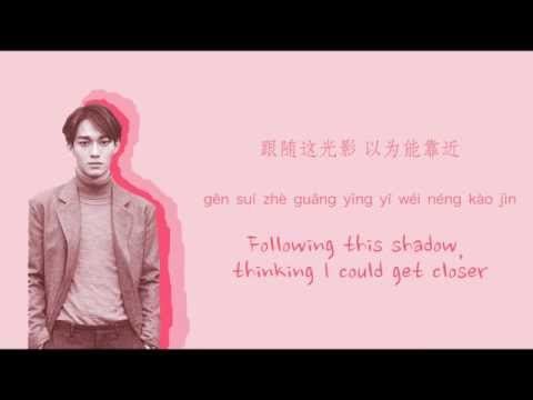 EXO - Lady Luck (流星雨) (Chinese ver.) [Color coded Chinese|Pinyin|Eng Lyrics]