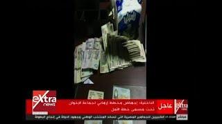 الآن | تفاصيل إجهاض وزارة الداخلية مخطط إرهابي واستهداف  ...