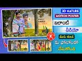 Nature 3d motion poster video making in kinemaster in telugu