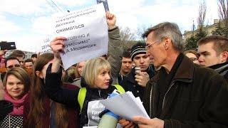 """Волгоград: акция Навального """"Он вам не Димон"""""""
