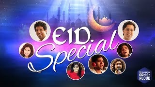 Eid Special Songs Jukebox | Salim-Sulaiman | Hema Sardesai | Top EID Songs 2016