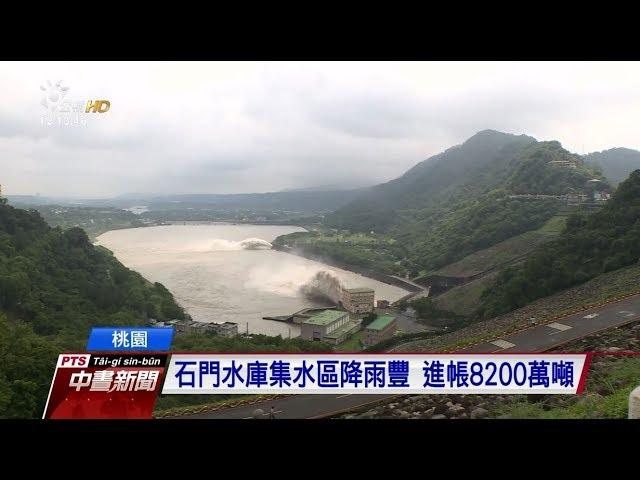 龍潭自來水管凌晨爆裂 3千用戶受影響