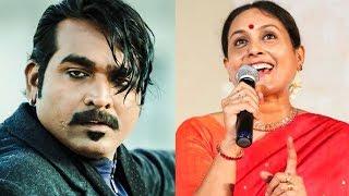 """Indha Mugam Ellam Ellarukum Pudikuma Ma"" - Vijay Sethupathi Questioned Saranya | Junga"