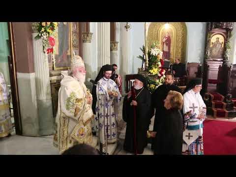 Η ανακήρυξη της κυρίας Αικατερίνης Σοφιανού Μπελεφάντη σε πρέσβειρα του Ελληνισμού και της ομογένειας