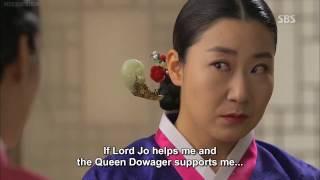 Jang Ok Jung Episode 6