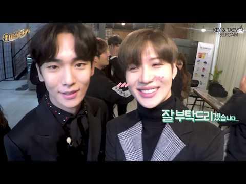 SBS [마스터키] - 25일(토) 태민&키 셀프캠