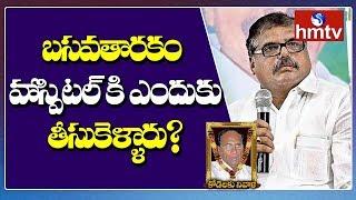 Minister Botsa Satyanarayana React on Kodela Siva Prasad D..
