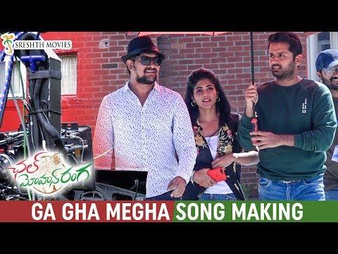 Ga-Gha-Megha-Song-Making