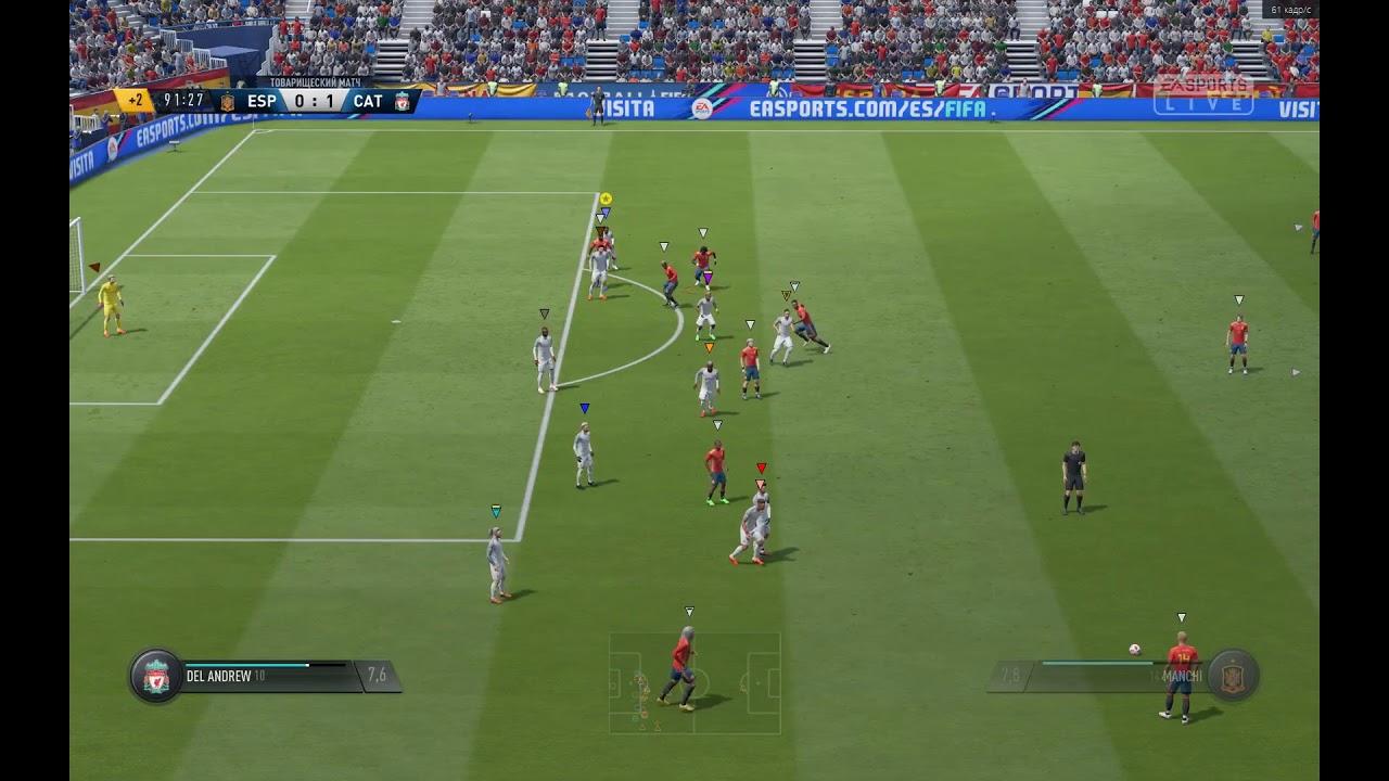 Армения испания футбол трансляция
