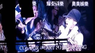 古巨基演唱會2011 - 友共情 YouTube 影片