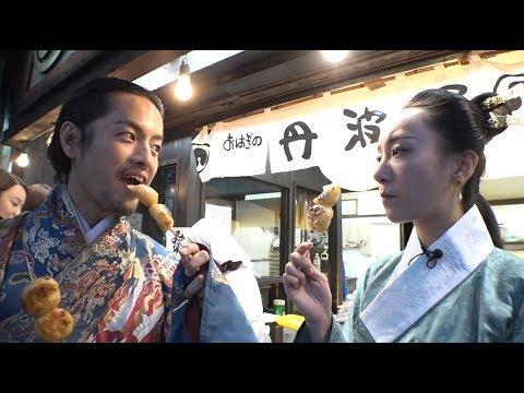 """《我住在这里的理由》93 京都街头""""万众瞩目""""的汉服小姐姐究竟美成什么样?"""