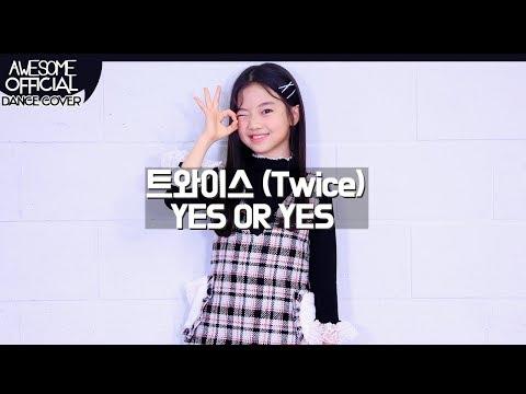 나하은 (Na Haeun) - 트와이스(Twice) - YES OR YES 댄스커버