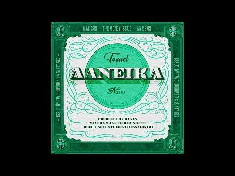 TOQUEL - Danika (Audio)