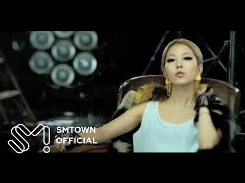 BoA 보아 'Game' MV