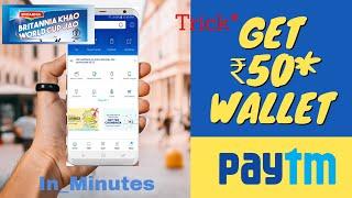 Earn ₹50 every minute | Paytm Cashback | Britannia World Cup Contest | Latest