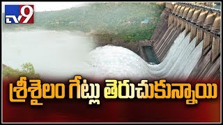 Srisailam dam fills up, four crest gates lifted..