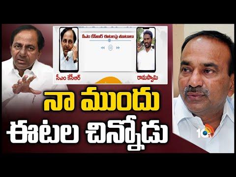 CM KCR phone call to Tanugula MPTC husband Ramaswamy goes viral, responds first time on Eatala