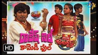 Extra Jabardasth 17th November 2017   Full Episode   ETV Telugu