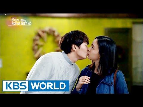 Korea's Favorite Couples ranking 80-61 [Entertainment Weekly / 2016.11.21]