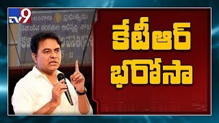 KTR gave assurance to girls after Sircilla incident..