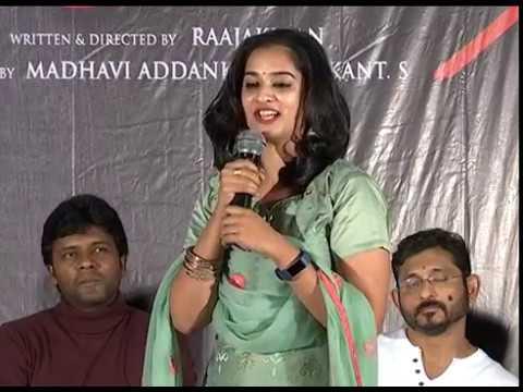 Vishwamitra Movie Title Logo Launch