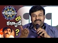 Chiranjeevi rubbed the wrong way at Star MAA press meet..