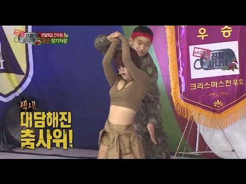 진짜 사나이 - 동군 대표 & 미쓰에이의 달콤~한 '커플댄스' 점수는요~?, #13 EP38 20131229