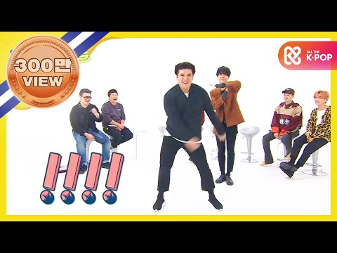 (Weekly Idol EP.329) K-POP Girl Group Standard Version [걸그룹 댄스의 모범답안]