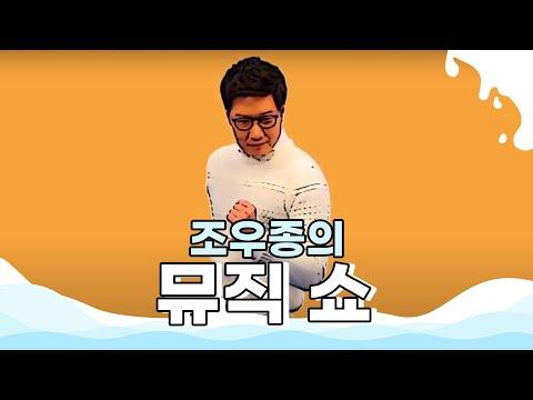 김윤아 'Going Home' 라이브 LIVE / 160502[박지윤의 가요광장]