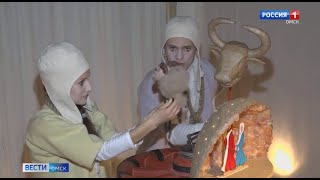 В Омской крепости презентовали необычную постановку к Рождеству