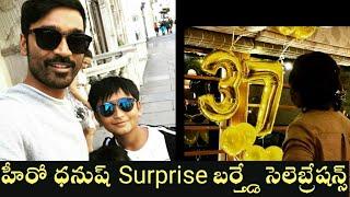 Hero Dhanush birthday celebration pics, lovely memories..