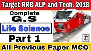 complete gs||RRB ALP and Tech 2018| life science-Part 1 - YouTube
