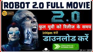 Download Any New Movie in Hindi HD Quality || रिलीज के समय 1:00 बजे फुल मूवी को डाउनलोड करें!