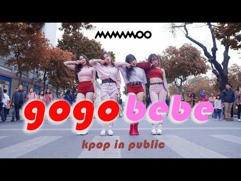 [KPOP IN PUBLIC CHALLENGE] MAMAMOO(마마무) - gogobebe(고고베베) Dance Cover By C.A.C from Vietnam