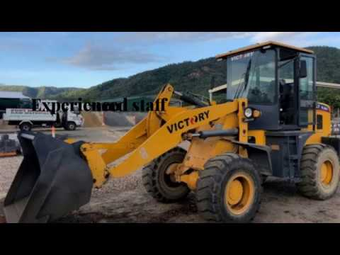 Landscaping Supplies business in Port Douglas, North Qld