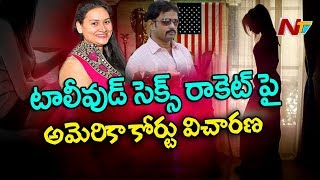 Tollywood sex racket; US court to probe Kishan couple..