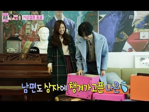 We Got Married, Tae-min, Na-eun (38) #07, 태민-손나은(38) 20140104