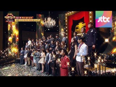 모창 능력자들의 스페셜 무대 '하나 되어' ♬ 히든싱어3 17회