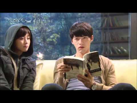 只剩下傷痛 --- 韓版秘密花園 Secret Garden OST MV
