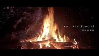 内田雄馬「You Are Special」Lyric Video