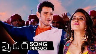SPYDER Movie Song Promo- Mahesh Babu, Rakul Preet Singh..