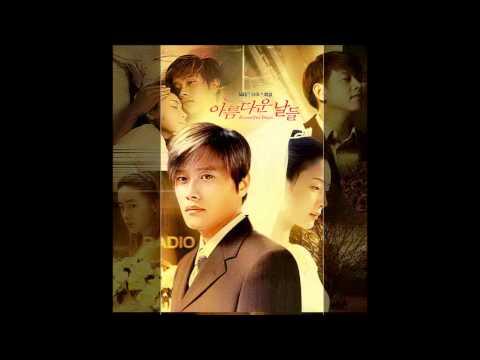 약속 _ ZERO ( 아름다운 날들 ) OST