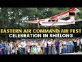 Eastern Air Command Air Fest Celebration in Shillong  |NewsX