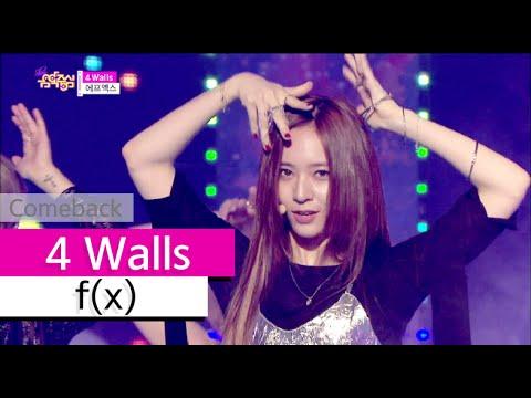[Comeback Stage] f(x) - 4 Walls, 에프엑스 - 포 월즈, Show Music core 20151107