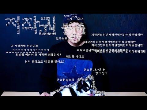 [티비플] 저작권 침해 끝판왕