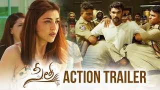 Sita Telugu Movie Action Trailer..