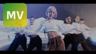 林明禎 MinChen《Change》Official MV 【4K】