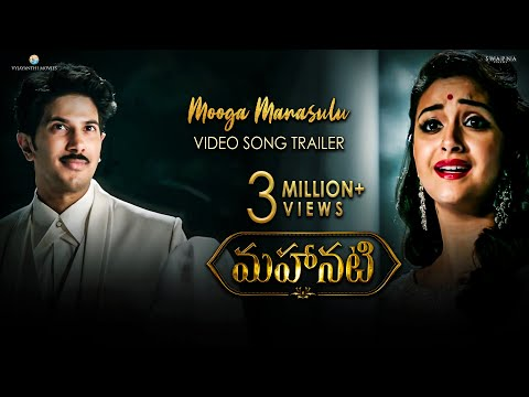 Mooga-Manasulu-Song-Trailer