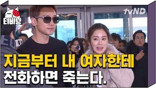 [티비냥] (ENG/SPA/IND) RAIN×Kim Tae Hee Gets Married 5 Years into Relationship | #TheList | 170515 #02